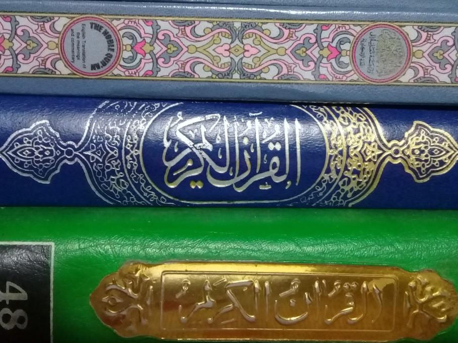 Qur'an photo